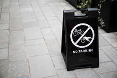 No Parking sign Stock Photography