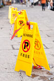 No parking sign in red. On the Street Road Royalty Free Stock Photo
