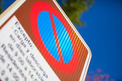 No parking sign. Stock Images