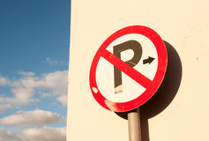 No parking sign wall Royalty Free Stock Photos