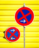 No parking signs Stock Images