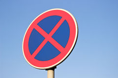 No parking traffic sign Stock Images