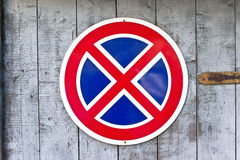No parking traffic sign Royalty Free Stock Image