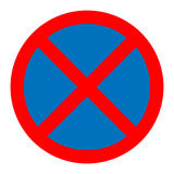 No parking traffic sign vector Royalty Free Stock Photography