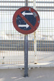 No parking. Traffic sign no parking vehicles on both sides stock images