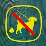 No pet's dropping Stock Photo