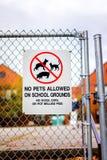 No pets allowed Royalty Free Stock Photos