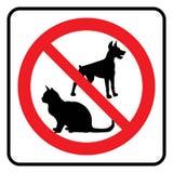 No pets symbol