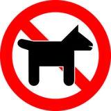 No pets Royalty Free Stock Photos