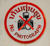 No photograph Royalty Free Stock Images