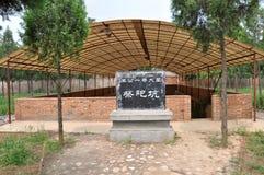 No.1 Qingong陵墓 免版税库存照片