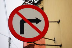 No right turn sign Stock Images