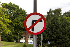 No right turn Royalty Free Stock Images