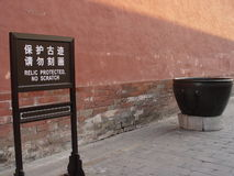 No Scratch. In Beijing, China, Tiananmen Square / Beihai Park, Forbidden City royalty free stock photos