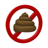 No Shit 3D poop symbol Stock Photo