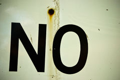 No on a sign. The word no on a sign Stock Photo