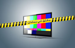 No signal sign on a tv closed in ramadan Stock Images