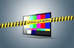 No signal sign on a tv closed in ramadan. No signal sign on a tv showing closed during holy month ramadan with ramadan greetings from quran