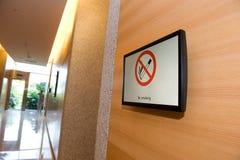 No smokiing Stock Image