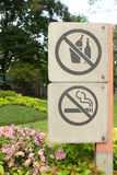 No smoking metal and no drinking alcohol sign Stock Photos