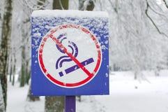 No smoking metal sign Royalty Free Stock Photos