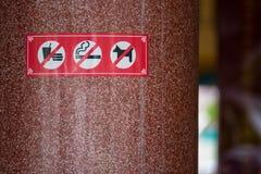 No smoking, No Dog, No food sign in public place. Stock Photos
