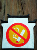 No smoking sign. In the wood, In public places Royalty Free Stock Photography