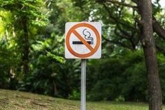 Free No Smoking Sign Stock Photo - 44028730