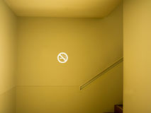 No smoking sign. On building stair way Royalty Free Stock Photo