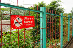 No-smoking sign in fence indonesia Stock Photography