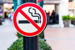 No smoking sign. In the park Stock Photo