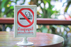 No smoking sign. Table wallpaper stock images