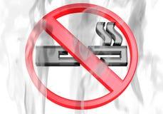 No smoking smoke Stock Images