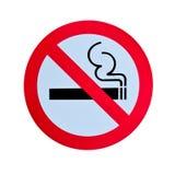 No smoking warning sign isolated royalty free stock photos