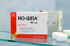 No-Spa, Drotaverine, 40 mg box Stock Photo