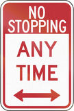 No Stopping Any Time Stock Photo