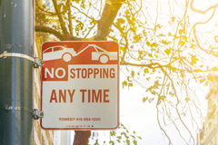 No Stopping anytime Royalty Free Stock Images