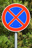 No stopping sign Stock Photo