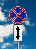 No stopping traffic sign Stock Photos