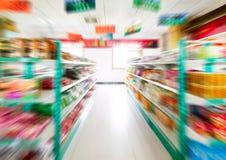 No supermercado foto de stock