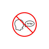 No swearing line icon, prohibition sign, forbidden Stock Photography