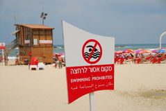 No Swimming. Swimming prohibited sign on the beach in Tel Aviv Israel Stock Image