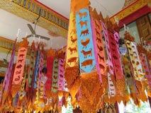 No templo imagem de stock royalty free