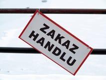 No trade zakaz handlu sign on street Stock Images