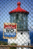 No Trespassing Light House Royalty Free Stock Photos