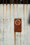 No trespassing rusty gate Stock Photos