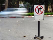 No turn right traffic sign royalty free stock images