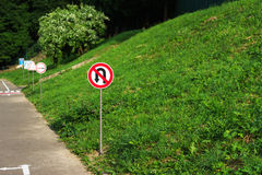 No turning back sign Royalty Free Stock Photography
