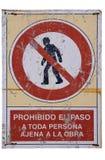 No unauthorised access sign Stock Photos