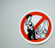 No urinating sign Royalty Free Stock Images
